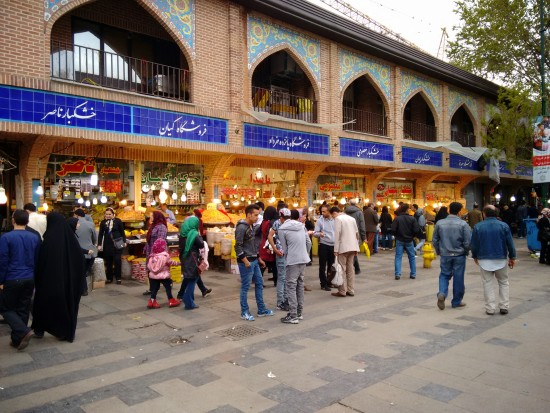 Outside Tehran Grand Bazaar.